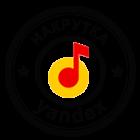 Накрутка Яндекс