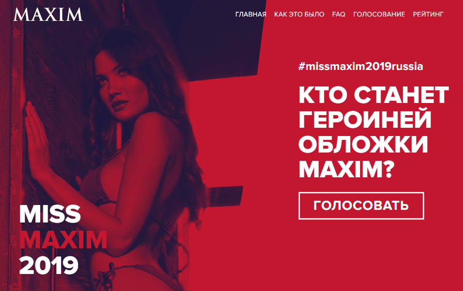 nakrutka_golosov_maxim